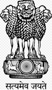 Armoiries de l'Inde, dessinées d'après le chapiteau d'Ashoka