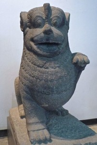 Lion gardien, Borobodur/Java, IX-Xe s.
