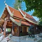 Wat Doi Suthep, temple Kue Na