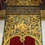 Wat Phan Thong, viharn, sum au-dessus de l'entrée