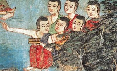 lan na groupe de taï yuan