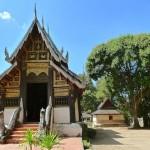 Wat Pa Da Et, viharn et ho trai (bibliothèque)