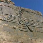 Symbole Farr-e Kiani ou Fortune royale