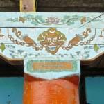 Bâtiment des moines, décoration d'un montant