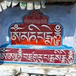 """Tashiding/Sikkim, monastère; formule mystique """"Om mani padme hum"""" inscrite sur une pierre mani"""