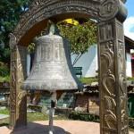 Grande cloche en bronze
