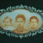 Broche avec portraits de Chulalongkorn et des enfants de la reine Savang Vatthana