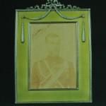 Cadre avec portrait du tsar Nicolas iI