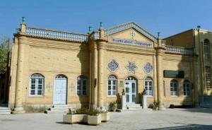 Kelisa-ye vank, Musée de l'histoire arménienne