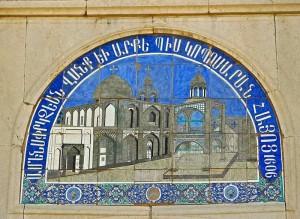 Kelisa-ye vank, mosaïque au-dessus du portail d'entrée