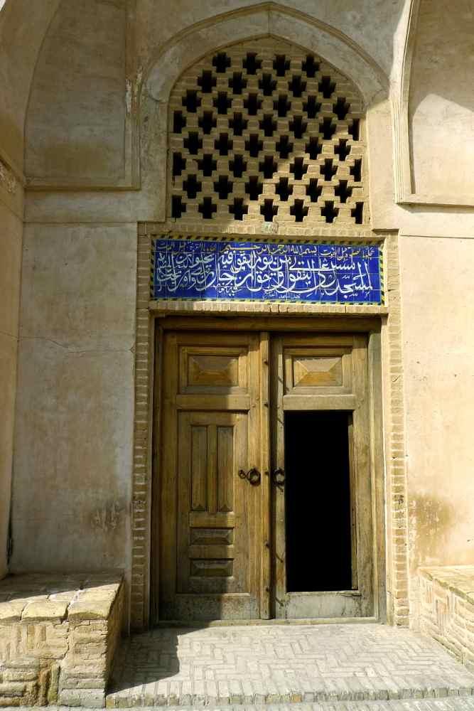 na'in mosquée du vendredi entrée porte 26.10.13 2
