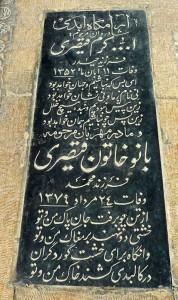 Pierre tombale dans la cour de la mosquée