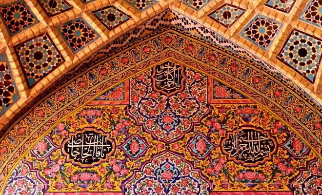 Salle de prière, décoration, détail