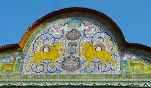 Frontispice décoré