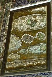 Porche à miroirs, plafond/1