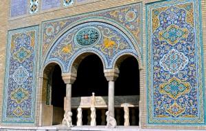 Palais Khalvet-e Karim Khani