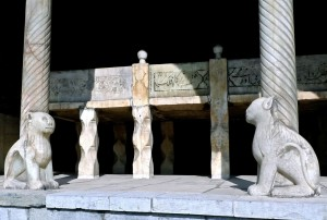 Palais Khalvet-e Karim Khani, entrée
