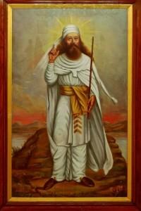 Portrait de Zoroastre