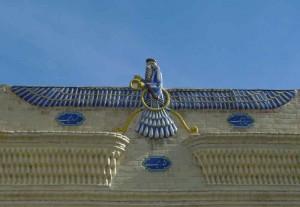 Symbole d'Ahura Mazda (Seigneur de la sagesse), dieu du Zoroastrisme
