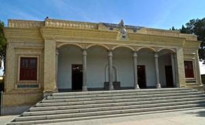 Bâtiment de l'Atashkadeh