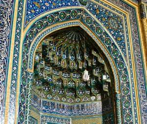 Salle de prière, mihrab, détail